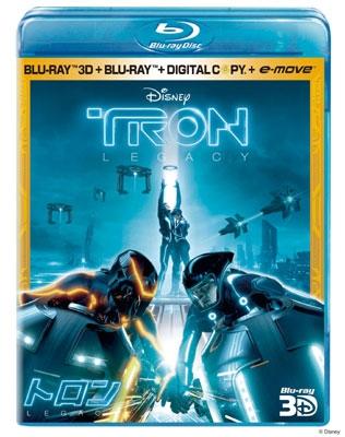 トロン:レガシー 3Dスーパー・セット [2Blu-ray Disc+デジタルコピー]