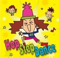 ホップ★ステップ★ダンス!! きよこと踊ろう☆発表会ダンス CD