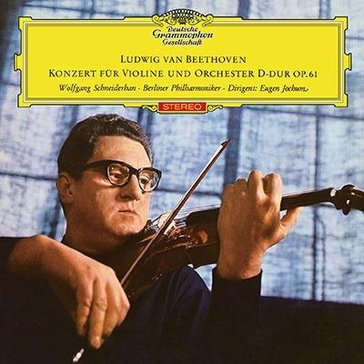 ヴォルフガング・シュナイダーハン/ベートーヴェン: ヴァイオリン ...