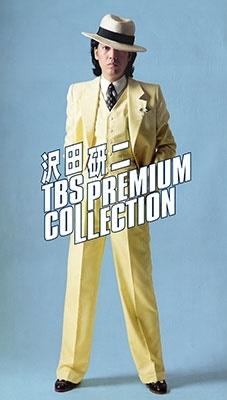 沢田研二 TBS PREMIUM COLLECTION DVD