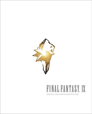 FINAL FANTASY IX ORIGINAL SOUNDTRACK REVIVAL DISC [Blu-ray BDM] Blu-ray Audio