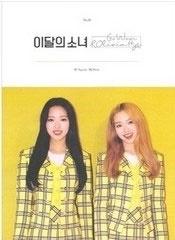 Olivia Hye (Loona)/Go Won & Olivia Hye: 1st Single[D13244C]