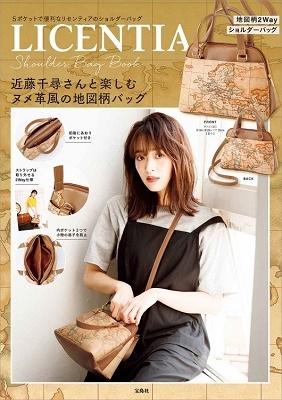 LICENTIA Shoulder Bag Book Book