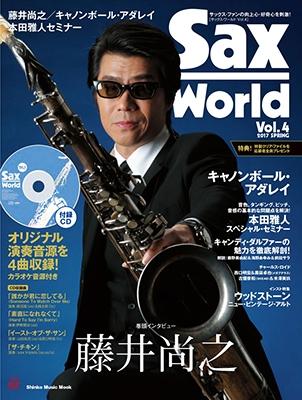サックス・ワールド Vol.4 [BOOK+CD] - TOWER RECORDS ONLINE
