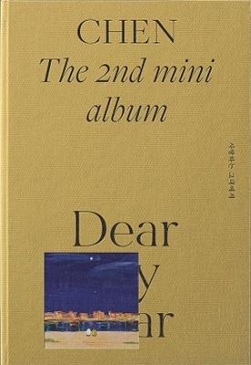 愛する君へ, Dear my dear: 2nd Mini Album (Dear Ver.)