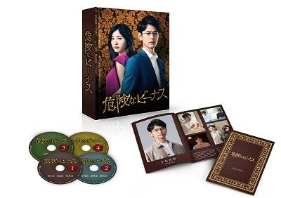 危険なビーナス Blu-ray BOX