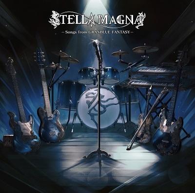STELLA MAGNA -Songs from GRANBLUE FANTASY- CD