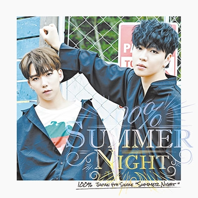 100% (Korea)/Summer Night<ユニット盤A>[OKCK-05023]