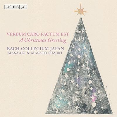 きよしこの夜/BCJ のクリスマス