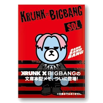 BIGBANG/KRUNK×BIGBANG 2016ブックメモ/SOL[KRBB11044]