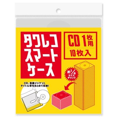 タワレコ スマートケース CD1枚用 (10枚入り)[MD010867]