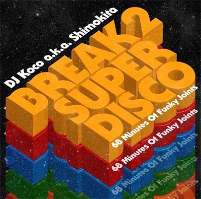 DJ KOCO a.k.a. SHIMOKITA/BREAK 2 SUPER DISCO - 68 Minutes Of Funky Joints- mixed by DJ KOCO aka SHIMOKITA<タワーレコード限定>[PROT-1237]