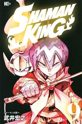 SHAMAN KING 9 COMIC
