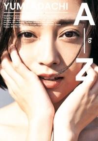 YUMI ADACHI A to Z Book