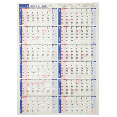 C131 NOLTYカレンダー壁掛け19[9784800551641]