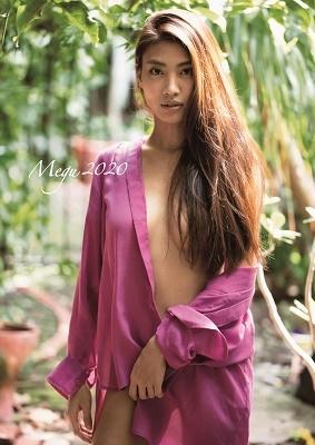青山めぐ ファースト写真集 『 Megu2020 』 Book