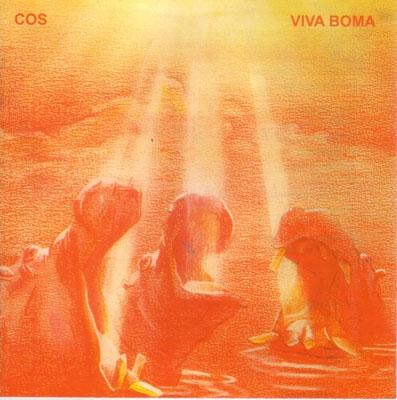 ヴィヴァ・ボマ SHM-CD