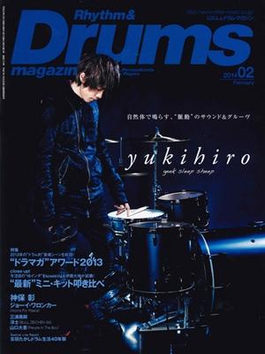 Rhythm & Drums magazine 2014年2月号