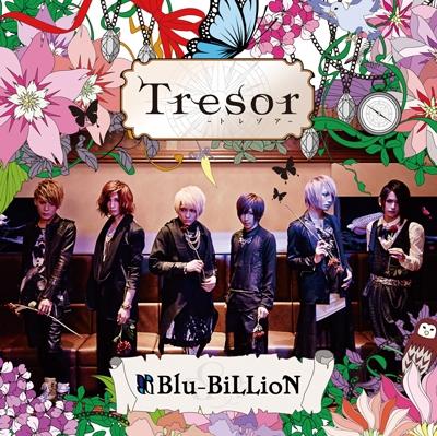 Blu-BiLLioN/Tresor-トレゾア- [CD+DVD]<初回盤B>[RSCD-142]