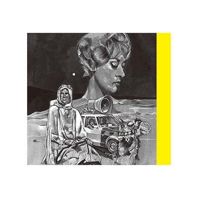 AFRICA (J-Pop)/砂漠の恋人たち[PULP-1003]