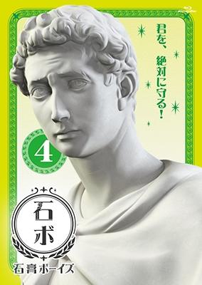 宅野誠起/石膏ボーイズ Vol.4 [ZMBZ-10524]