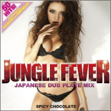 SPICY CHOCOLATE/JUNGLE FEVER -JAPANESE DUB PLATE MIX-Produced by KATSUYUKI a.k.a CONTROLER from SPICY CHOCOLATE[ORC-2]