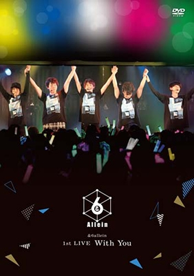 【DVD】&6allein 1st LIVE「With You」