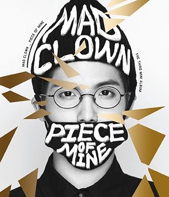 Piece of Mine: 3rd Mini Album CD