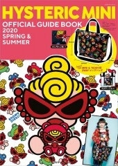 HYSTERIC MINI OFFICIAL GUIDE BOOK 2020 SPRING & SUMMER Book