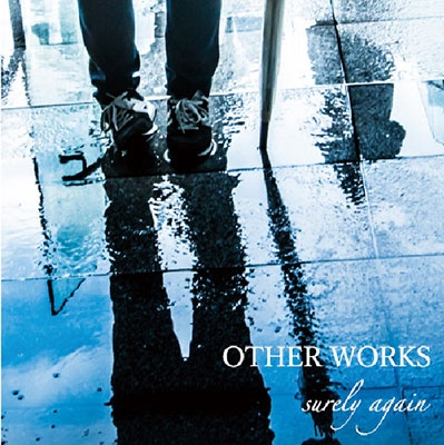 OTHER WORKS/surely again[ACER-109]