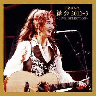 �����݂䂫�u����v2012�`3 -LIVE SELECTION-�y������...