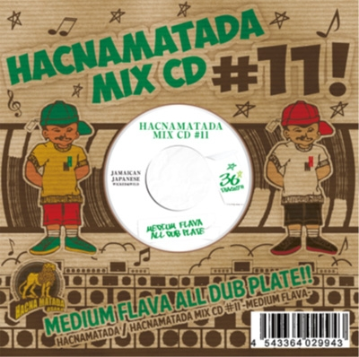 HACNA MATADA/HACNAMATADA #11 MEDIUM FLAVA[HACM-0011M]