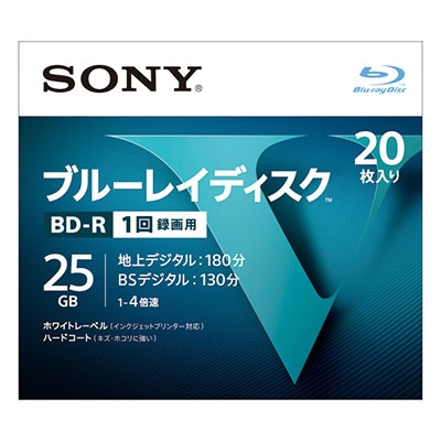 SONY BD-R(録画用ブルーレイディスク)/25G (20枚組)[20BNR1VLPS4]