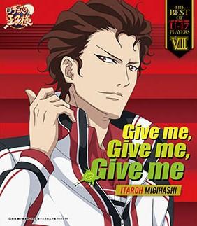 右端韋太郎/THE BEST OF U-17 PLAYERS VIII Give me, Give me, Give me[NECM-10198]