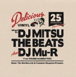 『Delicious Vinyl 25th Anniversary Mix (Japan Edition)』mixed by DJ MITSU THE BEATS&DJ Mu-R(Sound Maneuvers)