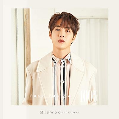 100% (Korea)/Song for you メンバー別ジャケット盤 (ミヌ)<初回限定盤>[OKCK-05014]