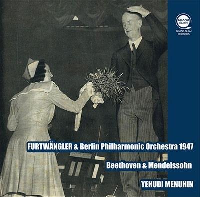 ベートーヴェン: 交響曲第5番「運命」&第6番「田園」、ヴァイオリン協奏曲