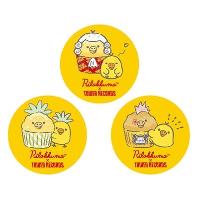 Rilakkuma × TOWER RECORDS コラボ缶バッジ 3個セットB 2019[MD01-4945]