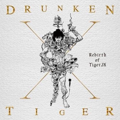 Rebirth of Tiger JK CD