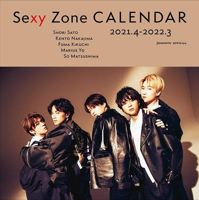 Sexy Zone オフィシャルカレンダー 2021.4-2022.3 Calendar