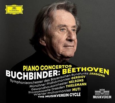 ベートーヴェン: ピアノ協奏曲全集