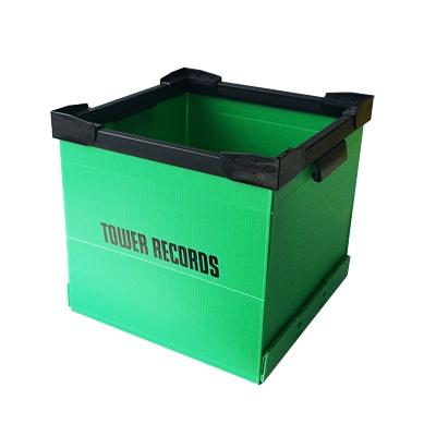 タワレコ・コンテナ Green Accessories