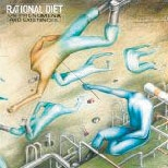 Rational Diet/オン・フェノメナ・アンド・イグジステンス[MAR-101758]