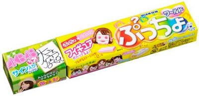 ぷっちょワールド第7弾 ver3 AKB48 × ぷっちょ (BOX)
