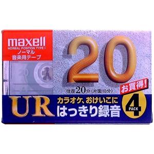 maxell 音楽用テープ UR 20分 4本パック[UR20L4P]