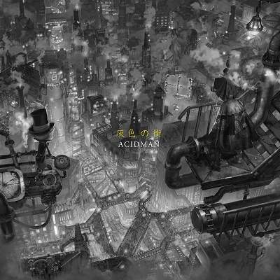 灰色の街<通常盤>