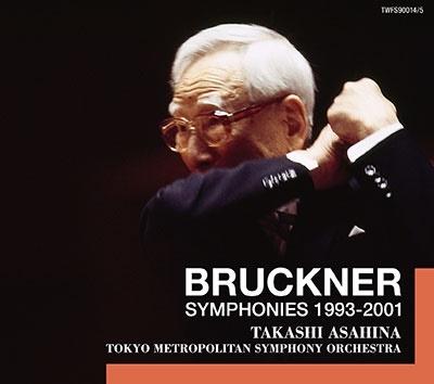 朝比奈隆/ブルックナー: 交響曲選集(第5,7(2種),8,9番) 1993-2001<タワーレコード限定>[TWFS90014]