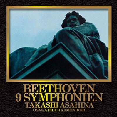 朝比奈隆/ベートーヴェン: 交響曲全集 (特別収録曲付き) [TNCL-1001]