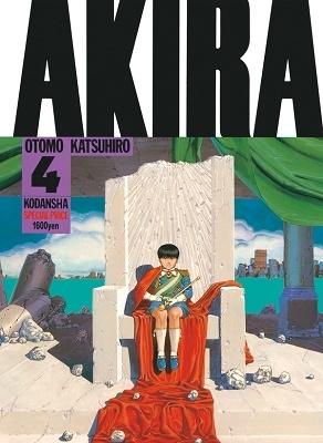 AKIRA 4 COMIC