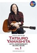 山下達郎/山下達郎 「40th Anniversary Score Book Vol.1」 オフィシャル・バンドスコア [9784285143744]